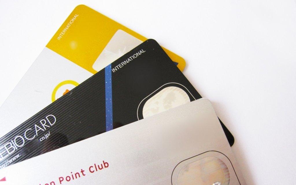 クレジットカードのスキミング被害対策方法