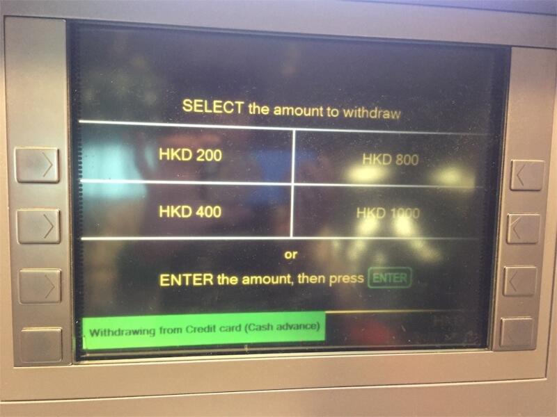 香港ディズニーの準備:香港でのキャッシング方法
