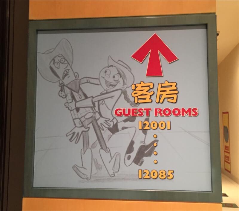 上海ディズニーランドのトイ・ストーリー・ホテル客室の標識ウッディーとジェシー
