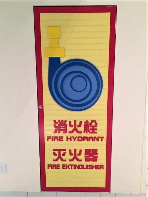 上海ディズニーランドのトイ・ストーリー・ホテルの消火栓