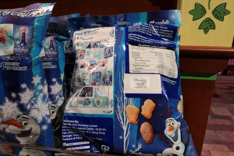 香港ディズニーランドのプリンセスグッズはお土産にもおすすめ:アナとエルサのお菓子