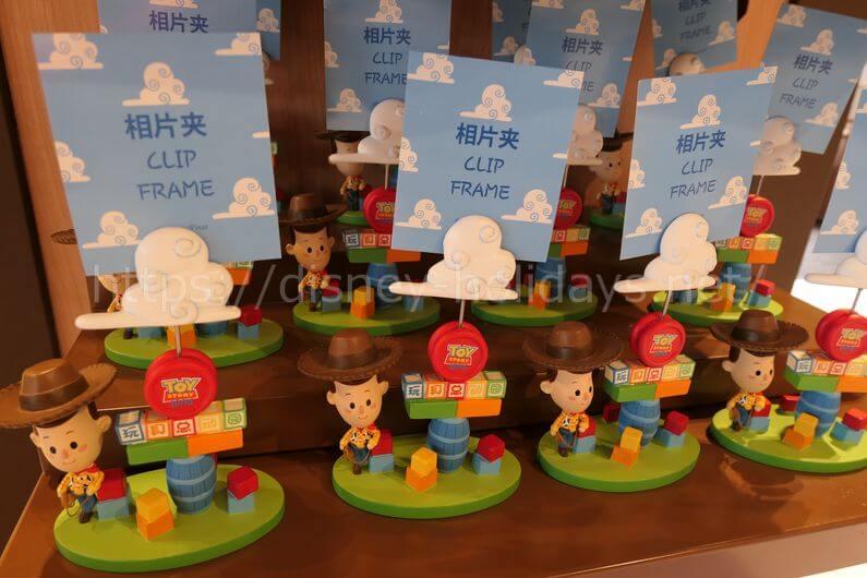 上海ディズニーランドのトイ・ストーリーグッズ クリップフレーム